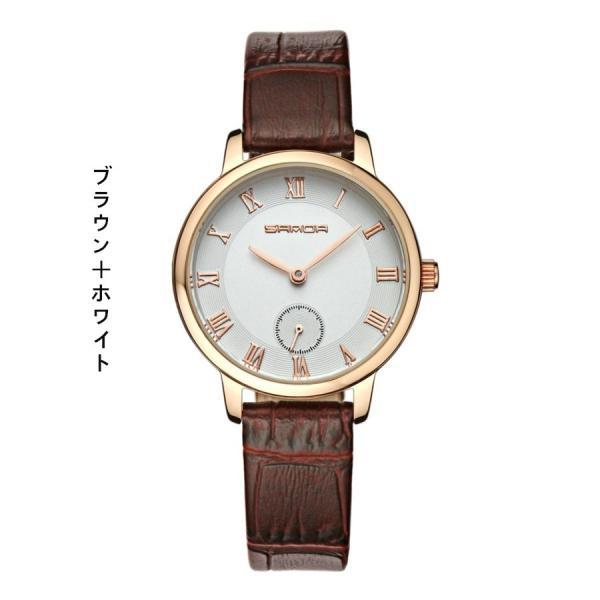 腕時計 メンズ ユニセックス ペア ウォッチ シンプル メタルバンド ビッグフェイス シルバー 防水 アクセサリー|fit-001|21
