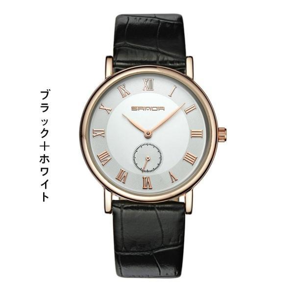 腕時計 メンズ ユニセックス ペア ウォッチ シンプル メタルバンド ビッグフェイス シルバー 防水 アクセサリー|fit-001|23
