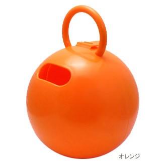 ポイッとボール オレンジ
