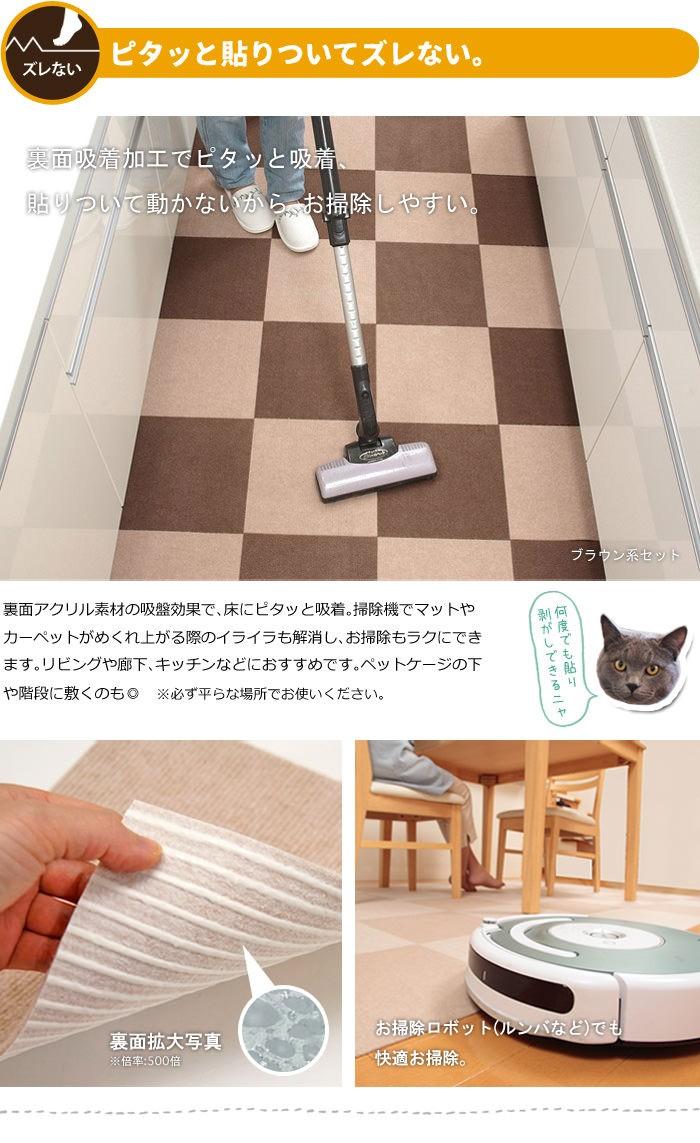 ●吸着力が優れているので、掃除機をかけても吸い上がりません。●段差がないので、ドアの開け閉めにも引っかかりません(厚み約3mm)。ノリがついているわけでもないのに、床にピタッと吸いつく不思議なマット。その秘密は裏面のアクリル素材にあります。目には見えないけれど、無数の気泡が開いていて、上から力が加わると、気泡中の空気が減圧されて真空状態になり、無数の「吸盤」ができたようにくっつくしくみです。この真空吸盤力を生かして開発されたのが、「おくだけ吸着」シリーズです。