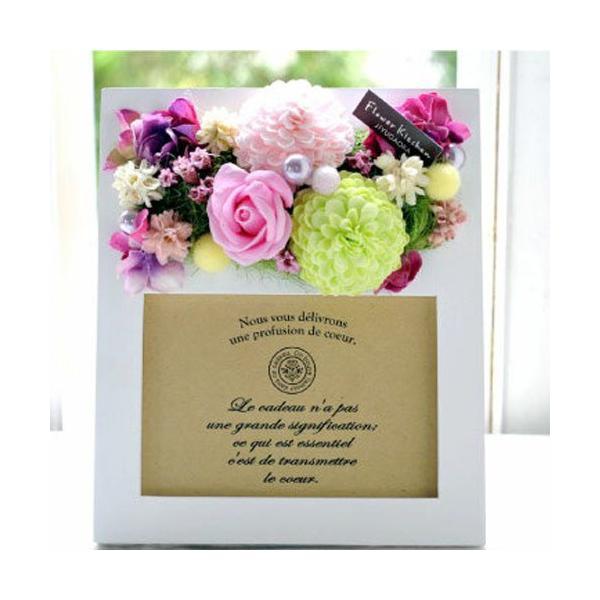 15種類から選べる フラワーフォトボックスorフレーム 写真立て 額 花 fkjiyugaoka 16