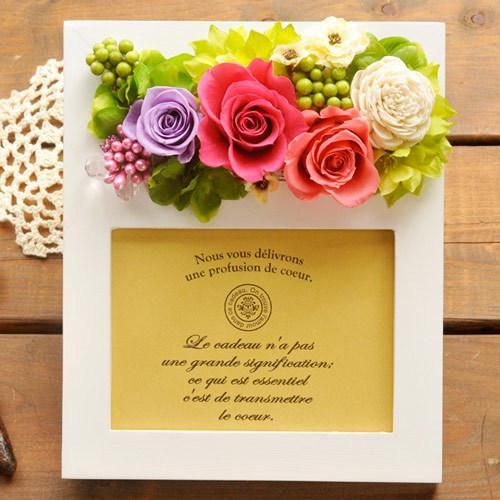 母の日 ギフト 2021 プレゼント 花  選べる ギフト 生花 アレンジメント 花鉢 アートフラワー 他多数 フラワーキッチン FKHH|fkjiyugaoka|20