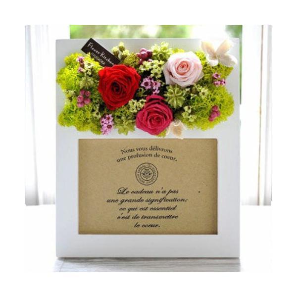 15種類から選べる フラワーフォトボックスorフレーム 写真立て 額 花 fkjiyugaoka 11
