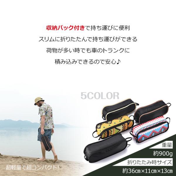 アウトドアチェア イス 椅子 軽量 レジャーチェア ポータブル 折りたたみ ポータブル 持ち運び 運動会 ad026|fkstyle|18