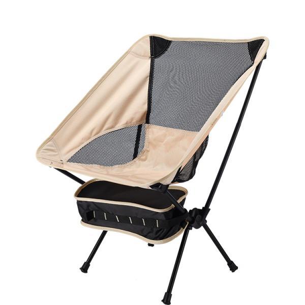 アウトドアチェア イス 椅子 軽量 レジャーチェア ポータブル 折りたたみ ポータブル 持ち運び 運動会 ad026|fkstyle|16