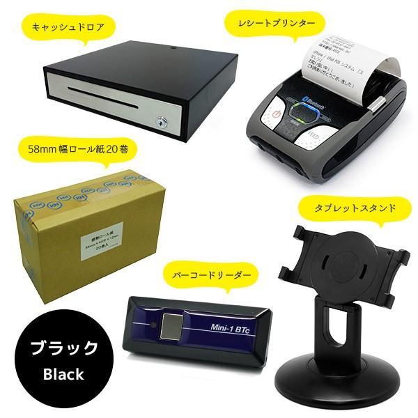 1年保証 ワイヤレスPOSレジ 5点セット | SM-S210i M-35S mini-1BTc US-2002 KT584000|fksystem|08