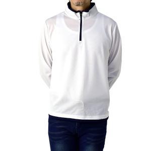 ハーフジップカットソー メンズ 長袖 ポロシャツ 吸汗速乾 ドライ ストレッチ ゴルフウェア UV ゆったり トップス A5L【パケ1】|セレクトカジュアル FLAG ON CREW