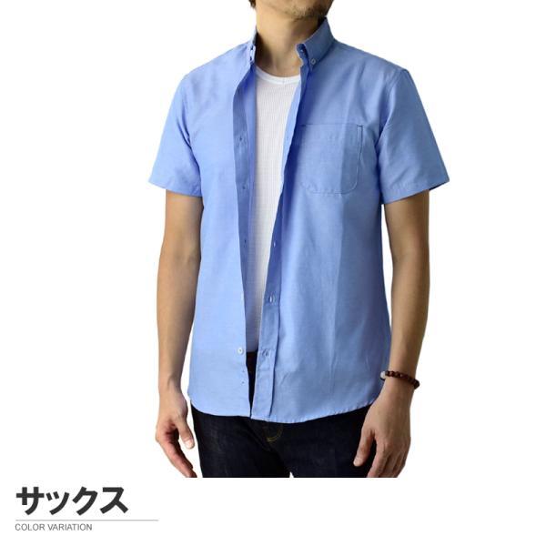 半袖 シャツ メンズ ボタンダウン オックスフォードシャツ 無地 綿シャツ クールビズ セール A7S【パケ2】|flagon|12