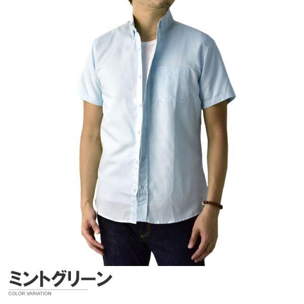 半袖 シャツ メンズ ボタンダウン オックスフォードシャツ 無地 綿シャツ クールビズ セール A7S【パケ2】|flagon|13