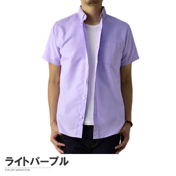 半袖 シャツ メンズ ボタンダウン オックスフォードシャツ 無地 綿シャツ クールビズ セール A7S【パケ2】|flagon|14