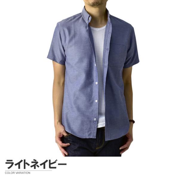 半袖 シャツ メンズ ボタンダウン オックスフォードシャツ 無地 綿シャツ クールビズ セール A7S【パケ2】|flagon|15
