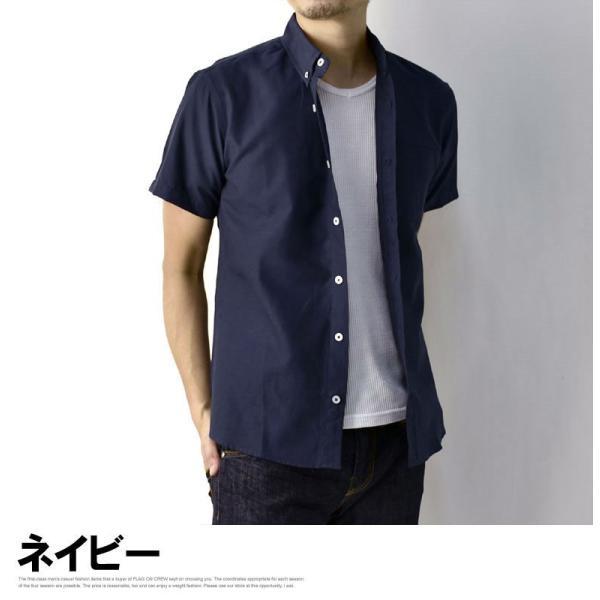 半袖 シャツ メンズ ボタンダウン オックスフォードシャツ 無地 綿シャツ クールビズ セール A7S【パケ2】|flagon|16