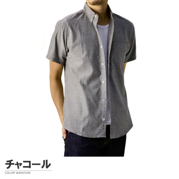 半袖 シャツ メンズ ボタンダウン オックスフォードシャツ 無地 綿シャツ クールビズ セール A7S【パケ2】|flagon|17