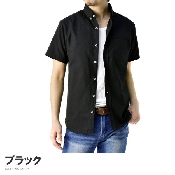 半袖 シャツ メンズ ボタンダウン オックスフォードシャツ 無地 綿シャツ クールビズ セール A7S【パケ2】|flagon|18