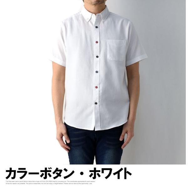 半袖 シャツ メンズ ボタンダウン オックスフォードシャツ 無地 綿シャツ クールビズ セール A7S【パケ2】|flagon|19