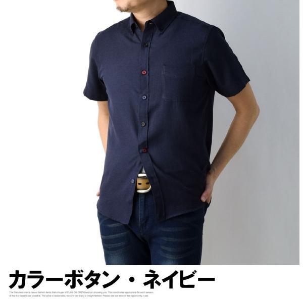 半袖 シャツ メンズ ボタンダウン オックスフォードシャツ 無地 綿シャツ クールビズ セール A7S【パケ2】|flagon|20