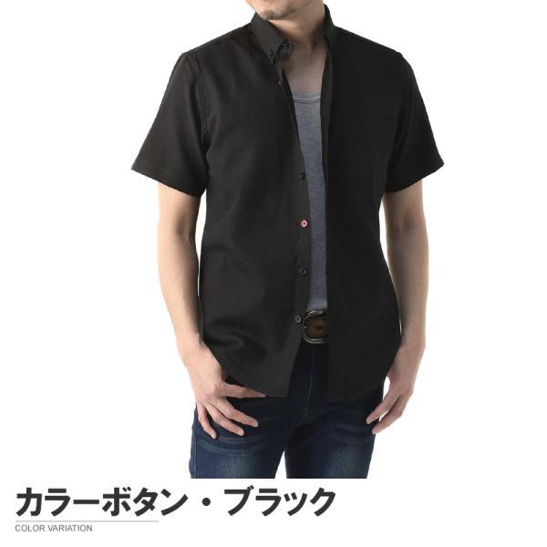 半袖 シャツ メンズ ボタンダウン オックスフォードシャツ 無地 綿シャツ クールビズ セール A7S【パケ2】|flagon|21