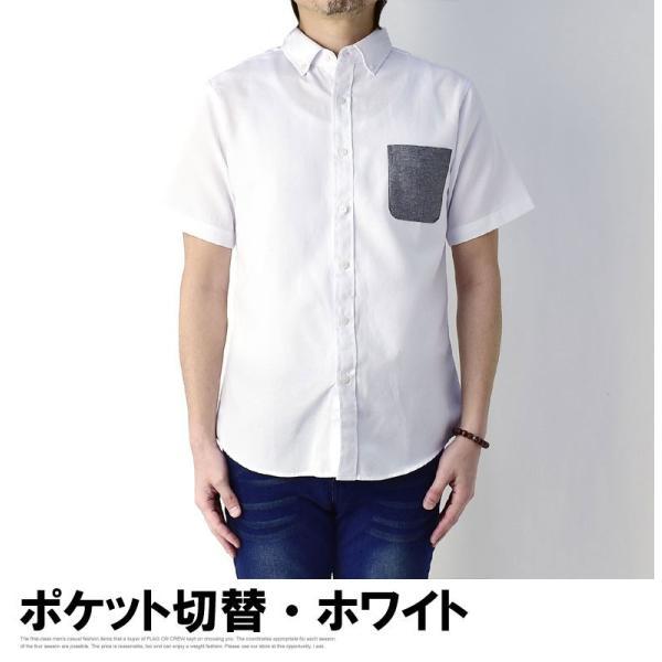 半袖 シャツ メンズ ボタンダウン オックスフォードシャツ 無地 綿シャツ クールビズ セール A7S【パケ2】|flagon|22