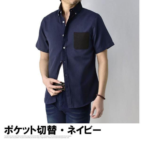 半袖 シャツ メンズ ボタンダウン オックスフォードシャツ 無地 綿シャツ クールビズ セール A7S【パケ2】|flagon|23