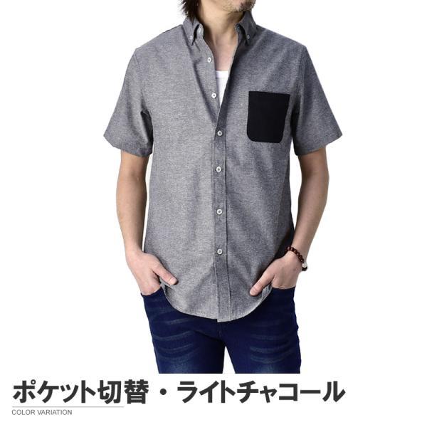 半袖 シャツ メンズ ボタンダウン オックスフォードシャツ 無地 綿シャツ クールビズ セール A7S【パケ2】|flagon|24