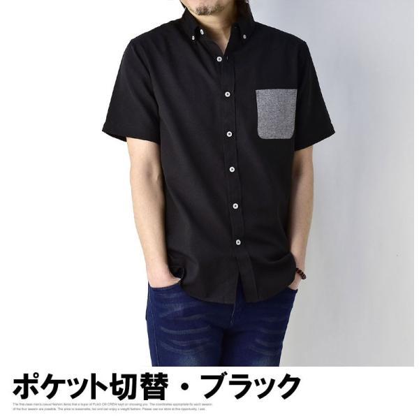 半袖 シャツ メンズ ボタンダウン オックスフォードシャツ 無地 綿シャツ クールビズ セール A7S【パケ2】|flagon|25