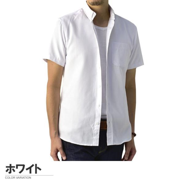 半袖 シャツ メンズ ボタンダウン オックスフォードシャツ 無地 綿シャツ クールビズ セール A7S【パケ2】|flagon|10