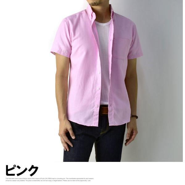半袖 シャツ メンズ ボタンダウン オックスフォードシャツ 無地 綿シャツ クールビズ セール A7S【パケ2】|flagon|11