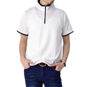 吸汗速乾 ポロシャツ メンズ 半袖 ドライ ストレッチ カットソー ハーフジップ ゴルフウェア UVカット トップス【B3M】【パケ2】|セレクトカジュアル FLAG ON CREW
