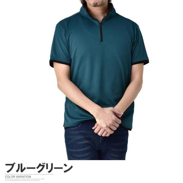 ポロシャツ メンズ 半袖 吸汗速乾 ドライ ストレッチ カットソー ハーフジップ ゴルフウェア UV B3M【パケ1】|flagon|16