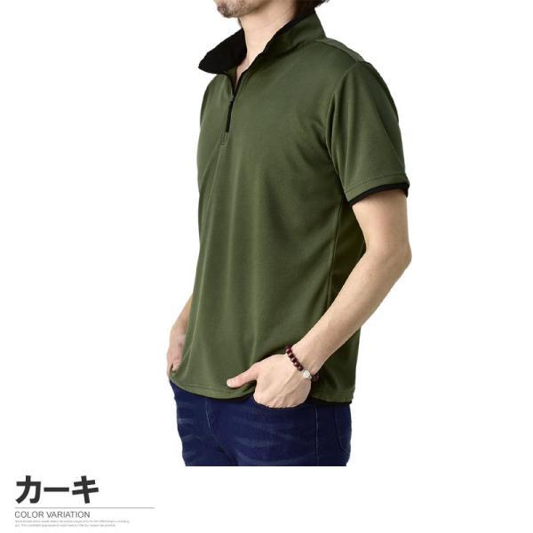 ポロシャツ メンズ 半袖 吸汗速乾 ドライ ストレッチ カットソー ハーフジップ ゴルフウェア UV B3M【パケ1】|flagon|18