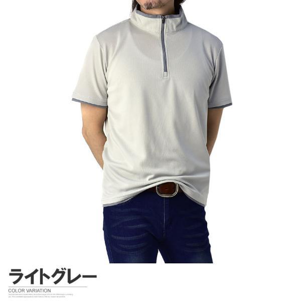 ポロシャツ メンズ 半袖 吸汗速乾 ドライ ストレッチ カットソー ハーフジップ ゴルフウェア UV B3M【パケ1】|flagon|19