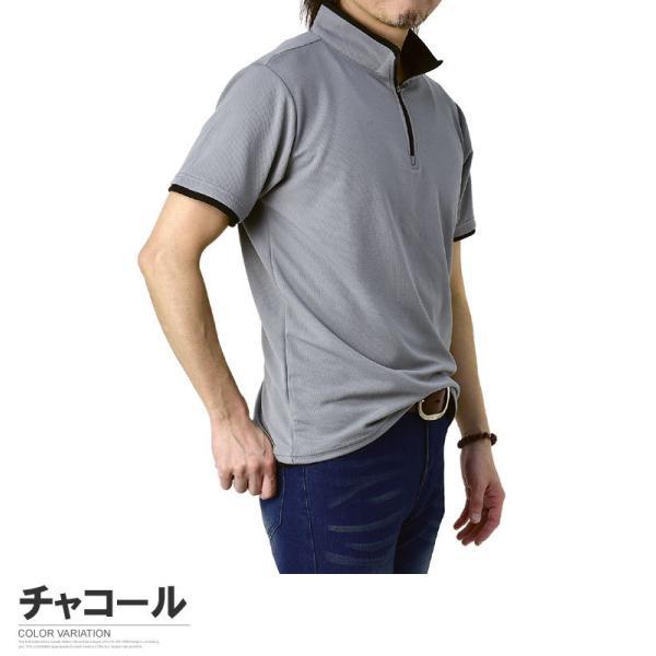 ポロシャツ メンズ 半袖 吸汗速乾 ドライ ストレッチ カットソー ハーフジップ ゴルフウェア UV B3M【パケ1】|flagon|20