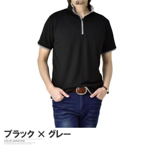 ポロシャツ メンズ 半袖 吸汗速乾 ドライ ストレッチ カットソー ハーフジップ ゴルフウェア UV B3M【パケ1】|flagon|21