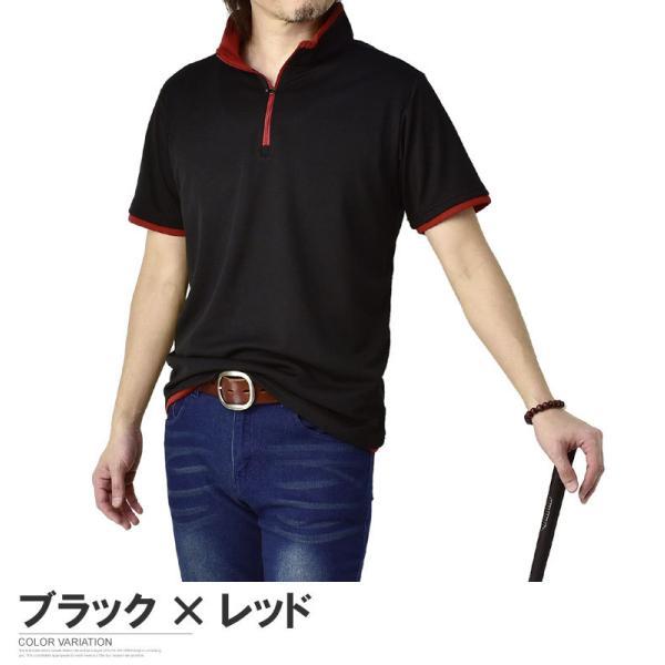 ポロシャツ メンズ 半袖 吸汗速乾 ドライ ストレッチ カットソー ハーフジップ ゴルフウェア UV B3M【パケ1】|flagon|22