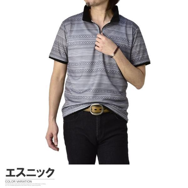 ポロシャツ メンズ 半袖 吸汗速乾 ドライ ストレッチ カットソー ハーフジップ ゴルフウェア UV B3M【パケ1】|flagon|23