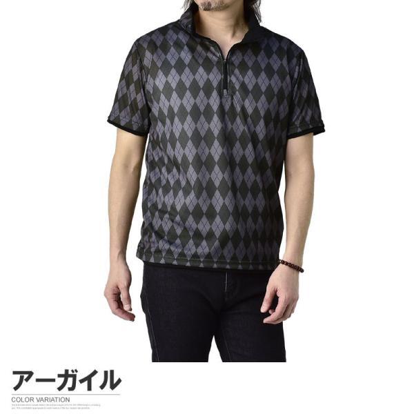 ポロシャツ メンズ 半袖 吸汗速乾 ドライ ストレッチ カットソー ハーフジップ ゴルフウェア UV B3M【パケ1】|flagon|24
