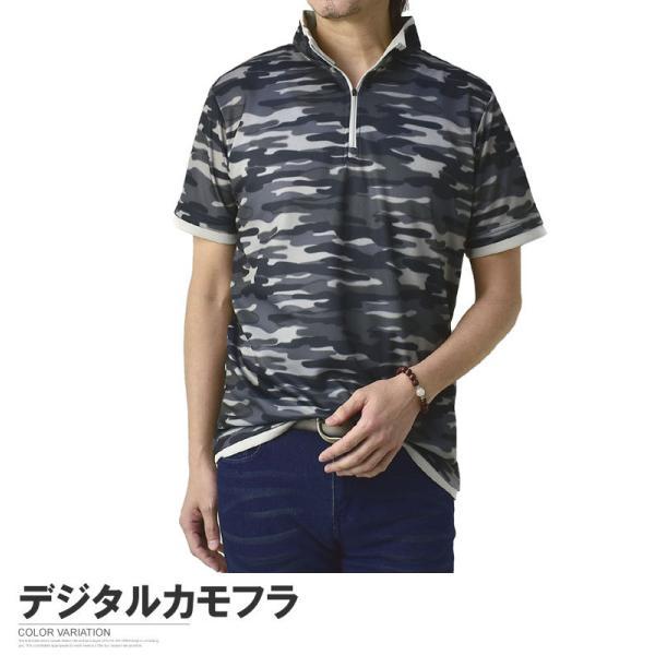 ポロシャツ メンズ 半袖 吸汗速乾 ドライ ストレッチ カットソー ハーフジップ ゴルフウェア UV B3M【パケ1】|flagon|25