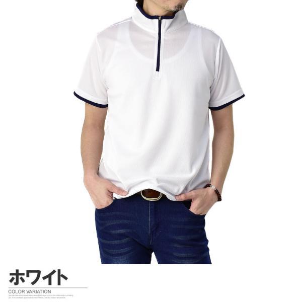 ポロシャツ メンズ 半袖 吸汗速乾 ドライ ストレッチ カットソー ハーフジップ ゴルフウェア UV B3M【パケ1】|flagon|14