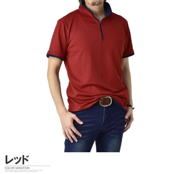 ポロシャツ メンズ 半袖 吸汗速乾 ドライ ストレッチ カットソー ハーフジップ ゴルフウェア UV B3M【パケ1】|flagon|15