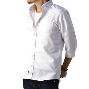 七分袖 7分 シャツ メンズ オックスフォード ボタンダウンシャツ 6分袖 五分袖 5分 無地 シャツ トップス セール【C3G】【パケ2】 セレクトカジュアル FLAG ON CREW