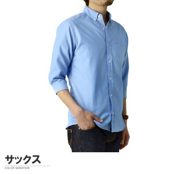 7分袖シャツ メンズ オックスフォード ボタンダウンシャツ 6分袖 5分袖 無地 シャツ クールビズ セール C3G【パケ3】 flagon 10