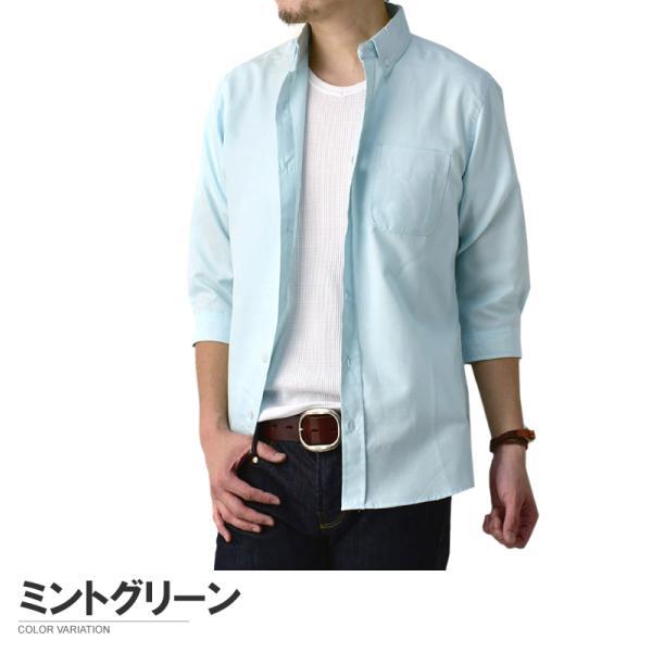 7分袖シャツ メンズ オックスフォード ボタンダウンシャツ 6分袖 5分袖 無地 シャツ クールビズ セール C3G【パケ3】 flagon 11