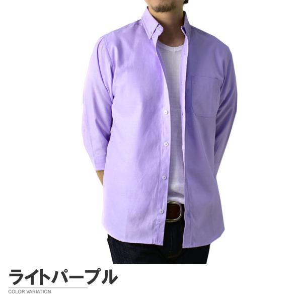 7分袖シャツ メンズ オックスフォード ボタンダウンシャツ 6分袖 5分袖 無地 シャツ クールビズ セール C3G【パケ3】 flagon 12