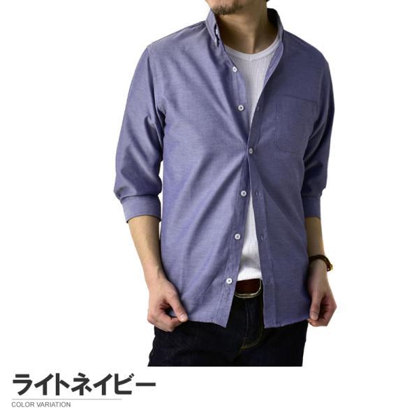 7分袖シャツ メンズ オックスフォード ボタンダウンシャツ 6分袖 5分袖 無地 シャツ クールビズ セール C3G【パケ3】 flagon 13
