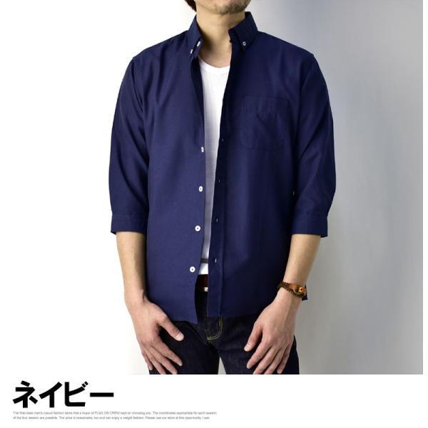 7分袖シャツ メンズ オックスフォード ボタンダウンシャツ 6分袖 5分袖 無地 シャツ クールビズ セール C3G【パケ3】 flagon 14