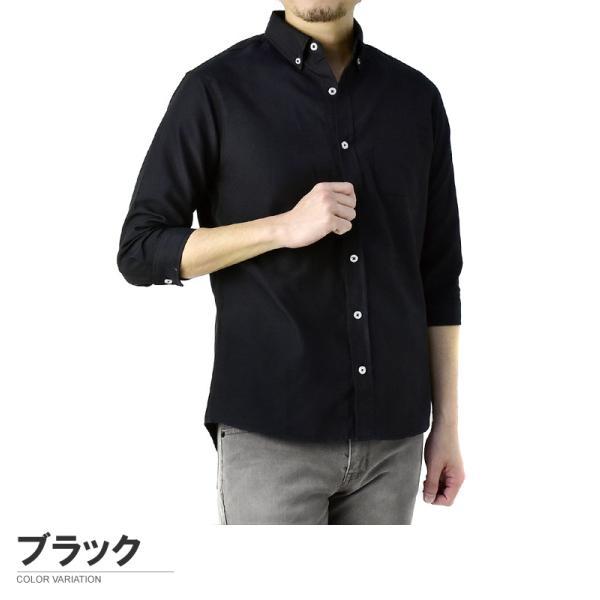 7分袖シャツ メンズ オックスフォード ボタンダウンシャツ 6分袖 5分袖 無地 シャツ クールビズ セール C3G【パケ3】 flagon 16