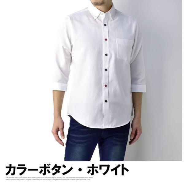 7分袖シャツ メンズ オックスフォード ボタンダウンシャツ 6分袖 5分袖 無地 シャツ クールビズ セール C3G【パケ3】 flagon 17