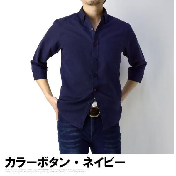 7分袖シャツ メンズ オックスフォード ボタンダウンシャツ 6分袖 5分袖 無地 シャツ クールビズ セール C3G【パケ3】 flagon 18