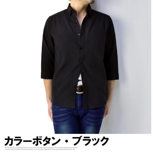 7分袖シャツ メンズ オックスフォード ボタンダウンシャツ 6分袖 5分袖 無地 シャツ クールビズ セール C3G【パケ3】 flagon 19