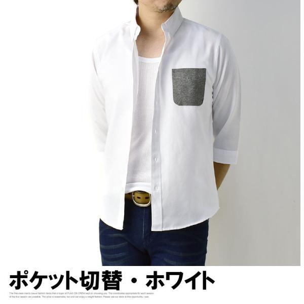 7分袖シャツ メンズ オックスフォード ボタンダウンシャツ 6分袖 5分袖 無地 シャツ クールビズ セール C3G【パケ3】 flagon 20